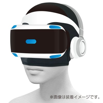 PlayStation VR Mask on Head